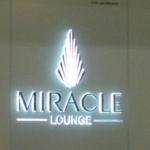 スワンナプーム空港|ミラクル(Miracle)ラウンジを有料で使ってみた