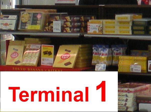 羽田空港 限定商品お土産が見つかる 第1ターミナルおすすめの店舗