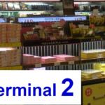 羽田空港|限定商品お土産が見つかる|第2ターミナルおすすめの店舗