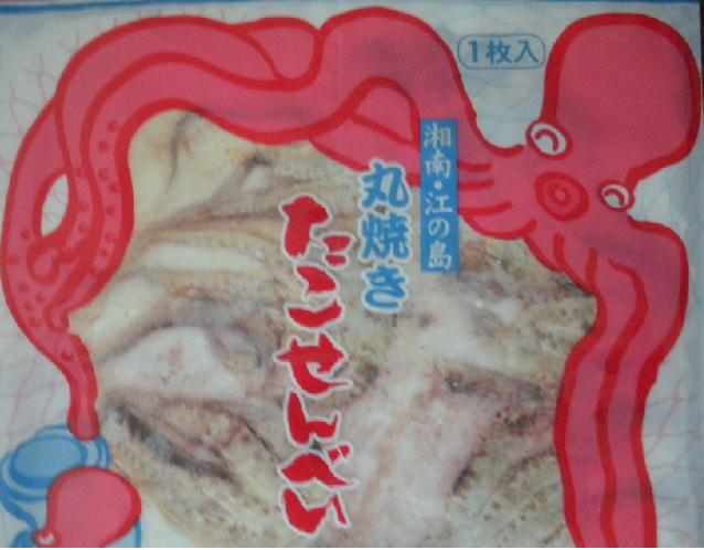 江ノ島のお土産|おすすめトップ13|マップ付き