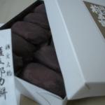 鎌倉・長谷のお土産|おすすめ店舗|マップ付き