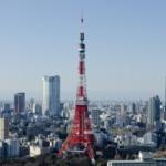 東京タワー|アクセス|おすすめのルート